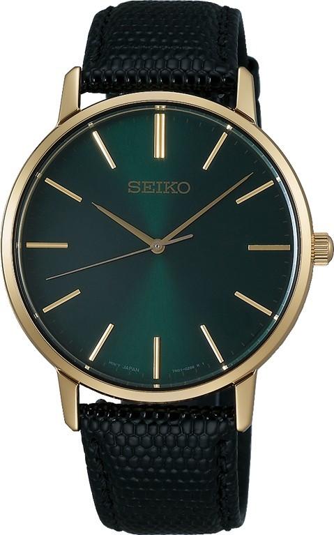 エメラルドの綺麗な腕時計