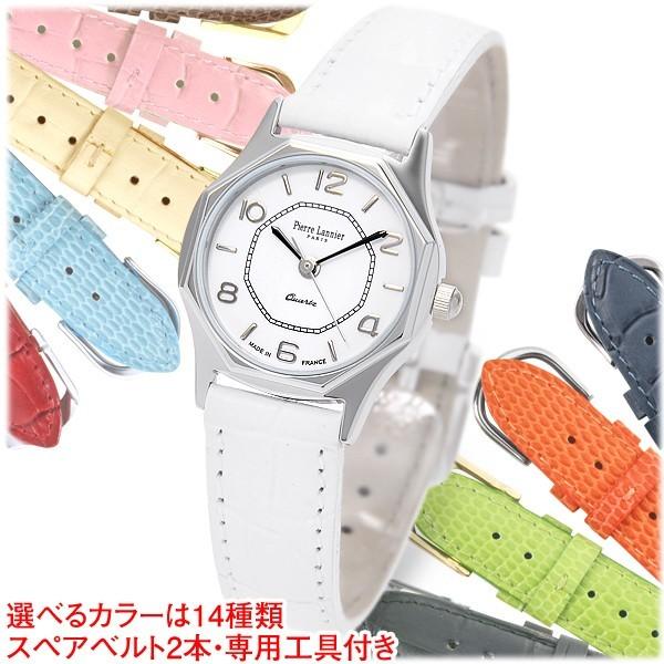 30代彼女のクリスマスプレゼントにピエール_ラニエの腕時計.jpg