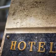 ラブホテルの誘い方