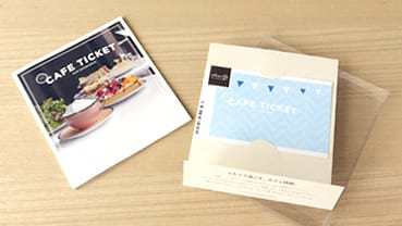 30代の女友達の誕生日プレゼントにカフェチケット東京版.jpg