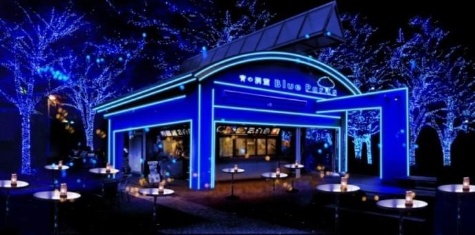 青の洞窟の店