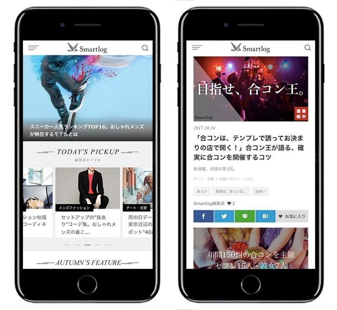 Smartlog_design_UI