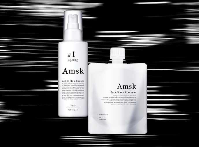 20代メンズに最適な人気化粧水