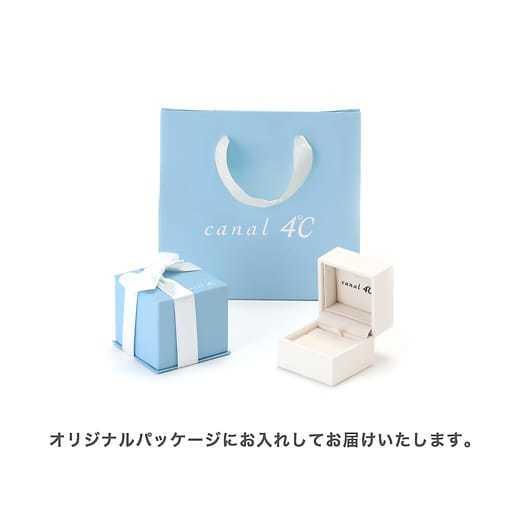 ペアアクセアリーのプレゼントにcanal4_のベアギフト