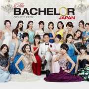 【速報】#バチェラー 参加女性20人を一挙紹介!バチェラー・ジャパン シーズン2 まもなく開幕 | Divorcecertificate
