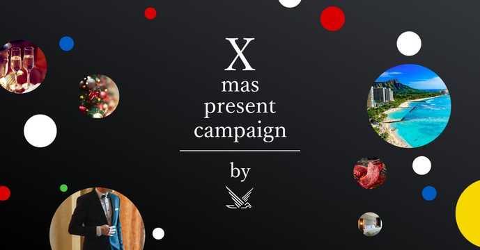 Smartlog_プレゼント企画_スマログからの贈り物.jpg