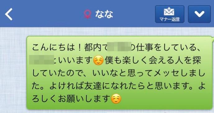 YYC_messege1.jpg