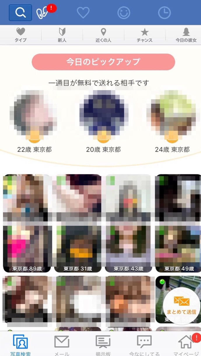 S__56066056.jpg
