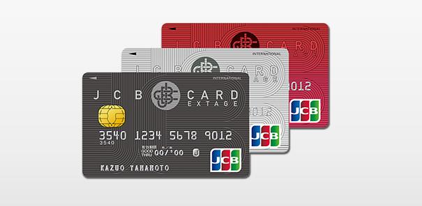 学生におすすめのクレジットカードにJCBエクステージカード.png