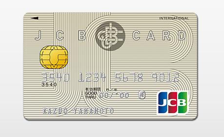 30代におすすめのクレジットカードにJCB一般カード.png