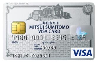 20代におすすめのクレジットカードに三井住友VISAクラシックカード.png