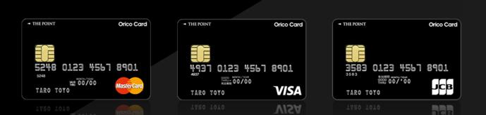 公共料金にクレジットカードのオリコカード.png