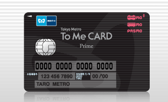 To_Me_CARD_Prime.png