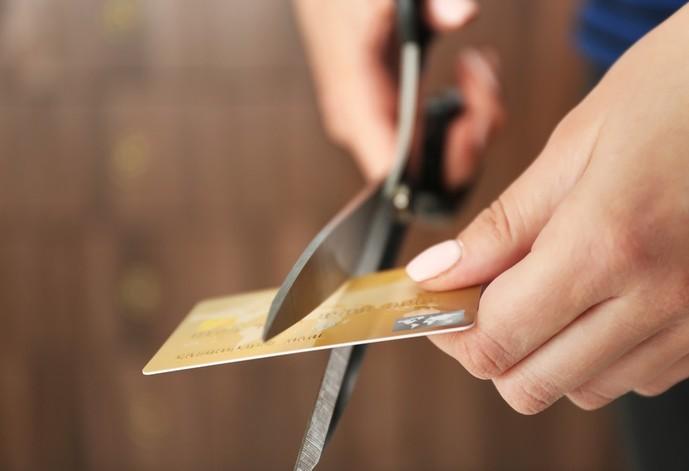 オリコゴールドカードのデメリット