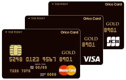 オリコゴールドカードの基本情報.png