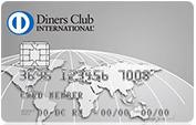 プラチナカードでおすすめのダイナースクラブカード.png