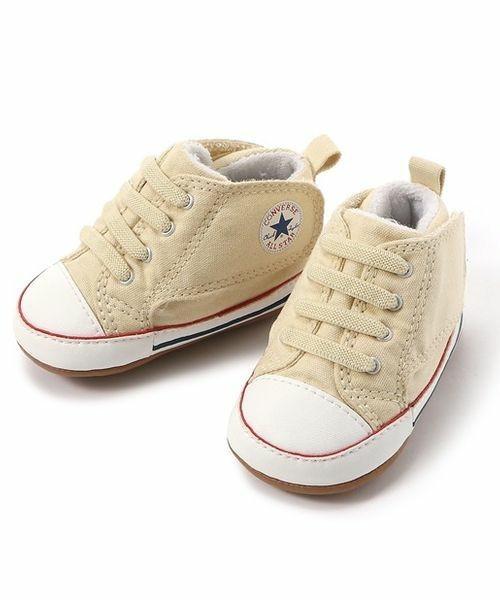 出産祝いで喜ばれる靴ブランドはコンバース1