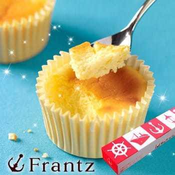 ホワイトデーのお返しに神戸フランツのチーズケーキの焼き菓子を