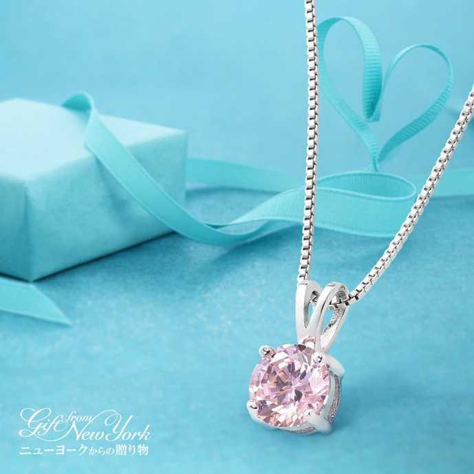 ホワイトデーに本命彼女のプレゼントにニューヨークからの贈り物のネックレス
