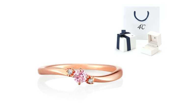 指輪のプレゼントに4℃のK10ピンクゴールドリング