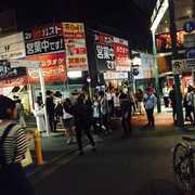 夜まで最高に楽しめる。下北沢のおすすめ人気デートスポットを厳選 | Smartlog