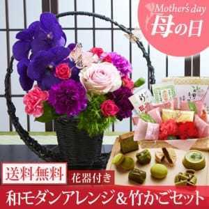 母の日のプレゼントに伊藤久右衛門のカーネーションセット