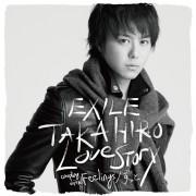 EXILE・TAKAHIROの髪型の作り方【ショートなどの画像集】 | Smartlog