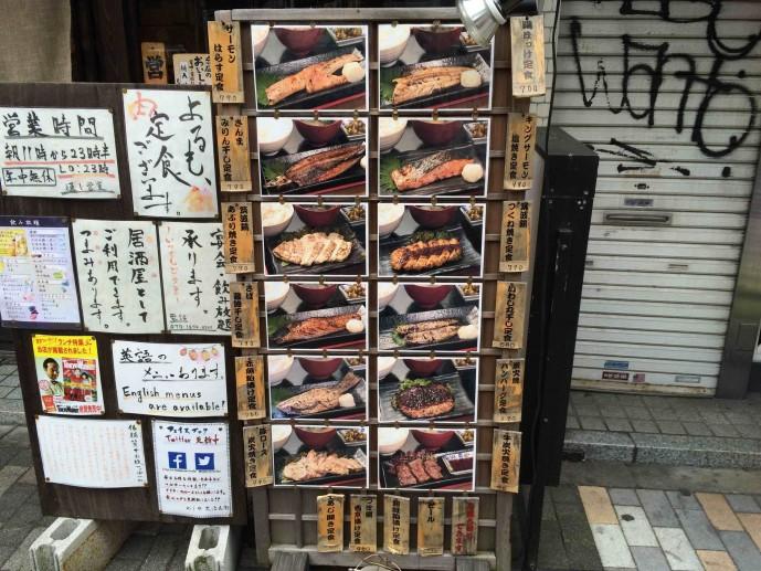 渋谷 ランチ