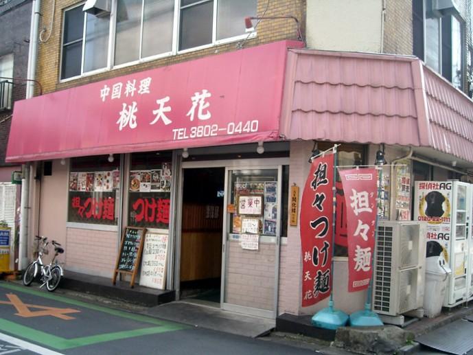 おすすめの担々麺「桃天花」