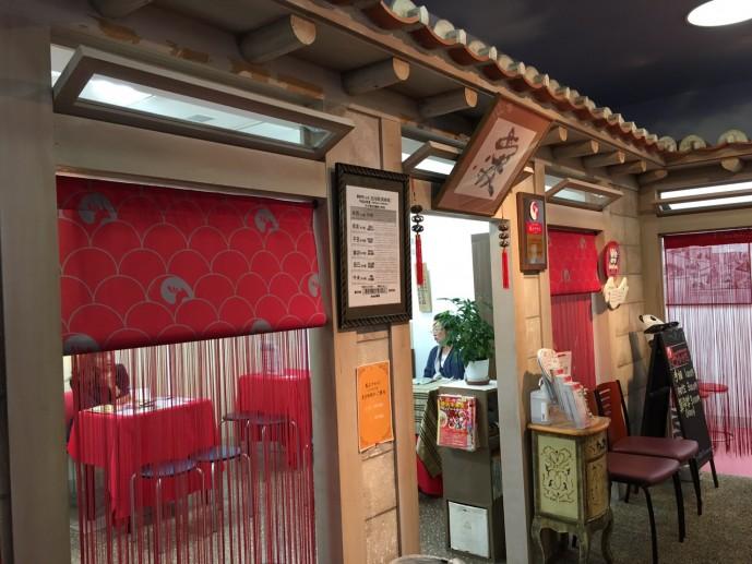 元町中華街のおすすめデートコース4か所目