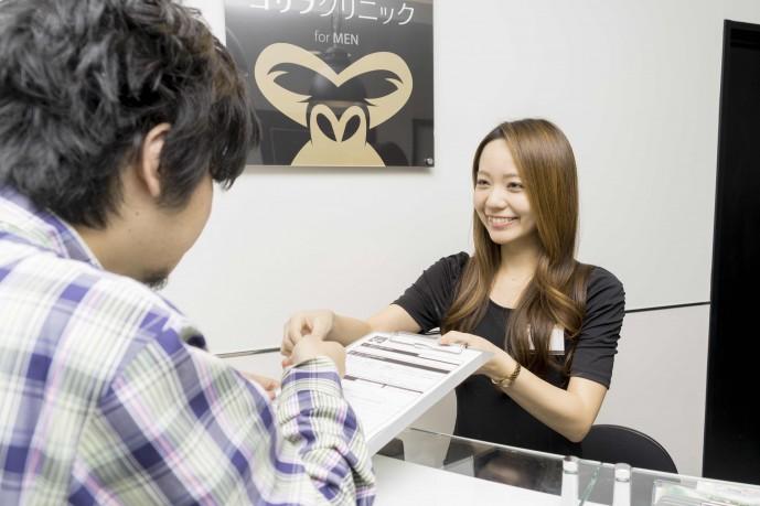 新潟県でおすすめの髭脱毛クリニック
