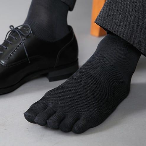 父の日のブランド靴下のプレゼントはタビオ