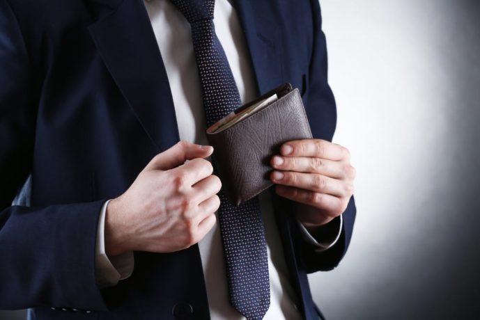 父の日に財布のプレゼント